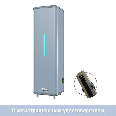 Bactericidal air recirculator with 2 lamps and remote controller